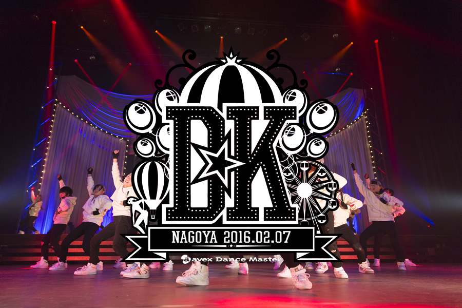 DANCE KINGDOM NAGOYA