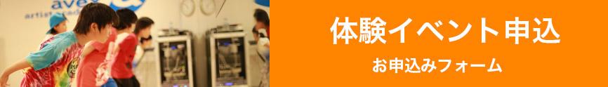 ゴールド ジム 仙台 サン プラザ