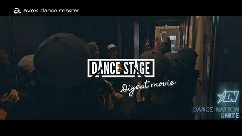 【DANCE NATION 2020】DANCE STAGE ダイジェスト映像/エイベックス・ダンスマスター